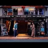 SHE'Sの新曲「Spell On Me」MV公開、栗山千明主演『ラブコメの掟』エンディングテーマ