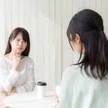 マウンティングしたがる人への対処法…自慢話や不快な態度から身を守るには?【公認心理師が解説】