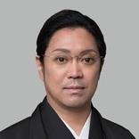 尾上松緑が席亭を務める『紀尾井町家話』が一周年 ゲストに松本幸四郎と片岡愛之助を迎え、第三十九夜の配信が決定