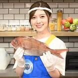白石麻衣、再び魚をさばく「学べば学ぶほど美味しいです」