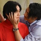 三浦翔平×井浦新『あのキス』キスシーン後深々とお辞儀 今夜壁ドンも