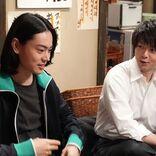 """『コントが始まる』中村倫也が演じるマネージャー""""楠木""""の過去が明らかに"""