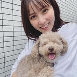 石川恋、愛犬・ちぇるを抱っこした可愛すぎる2ショット