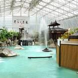 絶景と秘湯に出会う山旅(24)坂本龍馬のハネムーン 霧島・高千穂峰と霧島ホテル