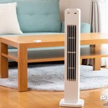 「高濃度プラズマイオン」でお部屋の空気を快適に! 『人感センサー付きプラズマイオンタワーファン』