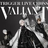 """『アイナナ』TRIGGER、初単独となるオンラインライブ『TRIGGER LIVE CROSS """"VALIANT""""』の開催日が7/3・4に決定"""