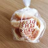 【成城石井 新商品ルポ】サクフワ食感が止まらない「北海道産牛乳のやわらかパン・オ・レ」