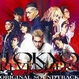 映画『東京リベンジャーズ』オリジナル・サウンドトラック、7/7にリリース決定