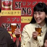麻生久美子、長谷川博己が伝授したビールの注ぎ方に感嘆の声!!「ビールはクラフトビールの時代へ」祝杯式
