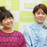 女性お笑いコンビ『アジアン』解散 双方が今後の活動について発表