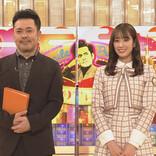 日向坂46佐々木久美、まさかの涙…番組史上かつてないカオスな展開に