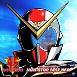 「スーパー戦隊」主題歌ノンストップミックスCD第二弾7月21日発売決定