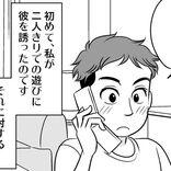 【実話マンガ】「実は私…」初めての夜、恋愛ご無沙汰独女が彼にした衝撃告白とは(後編)