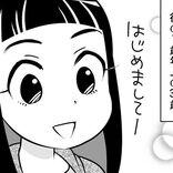 【実話マンガ】「実は私…」初めての夜、恋愛ご無沙汰独女が彼にした衝撃告白とは(前編)
