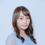 宇垣美里、本格女優デビュー 中島健人&小芝風花『彼女はキレイだった』出演