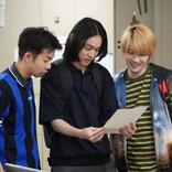 """『コントが始まる』第8話 """"楠木""""中村倫也、マクベスを支えたマネージャーの過去が明らかに"""