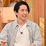 三宅健、森田剛の言葉に奮い立つ 陣内智則「メンバー愛がすごい」