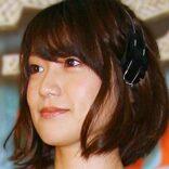 「留学は芸能界と距離を置くため」大島優子の告白に「あの炎上事件は?」の声