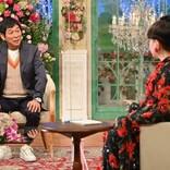 明石家さんま、『徹子の部屋』45周年SPに出演 長嶋一茂ら『ザワつく』3人も乱入