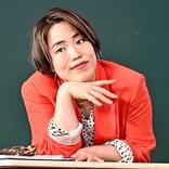 ゆりやんレトリィバァ、『ドラゴン桜』で英語講師役「のびのびとお芝居できた」