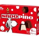 """かわいすぎる『スヌーピー』×「ピノ」の限定デザイン♪  3種の味が選べる""""アソート""""BOXも登場"""
