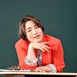 ゆりやんレトリィバァ、『ドラゴン桜』東大専科の英語特別講師に 日曜劇場初出演