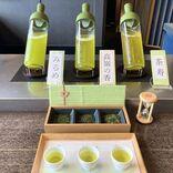 お茶を知り、味わい尽くす。奥深きお茶の世界を楽しむ「界 遠州」での滞在【星野リゾート宿泊ルポ】