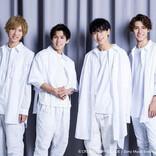 北海道を拠点に絶大な人気を誇るボーイズユニット NORD、ヒャダイン作詞作曲の新曲MVを初公開!