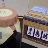 1830年創業! 「飴の俵屋」が変わらぬ製法でつくり続ける伝統の味「じろあめ」とは?