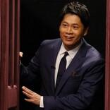 石井亮次、CBC退社で送別会なかった「ほんとにコロナが理由かな…」