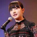 """清原果耶、「NHKに愛された女優」が朝ドラで見せる""""繊細な演技""""とは?"""