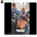 デルタ航空でハイジャック 1人の客室乗務員が犯人を取り押さえる(米)<動画あり>