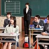 『ドラゴン桜』東大模試に挑む7人 ゆりやん演じる英語特別講師が登場