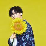 声優・寺島拓篤、11thシングル&ライブBDを2カ月連続発売!公式YouTube開設