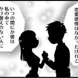 【実話マンガ】ねえ、早く!年下彼にじらされまくったご無沙汰独女は…(後編)