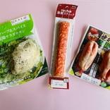 【セブン・ファミマ】コンビニ行ったらコレ買って!おすすめ「低糖質・高タンパク食品」厳選