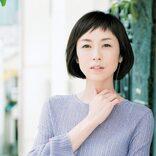 高岡早紀が自称28歳を熱演「美魔女よりも魔性と呼ばれたい」