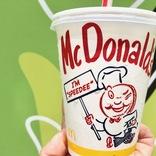 キミは誰だ!? 「マクドナルド」包装紙に描かれたクセキャラがレトロと人気