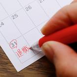 40代以降の退職には「特化した専門能力」が必要。朝時間を活用してスキルアップ