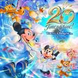 TDSアニバーサリーイベント「東京ディズニーシー20周年:タイム・トゥ・シャイン!」開催 水上グリーティングにグッズ&メニュー