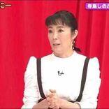 草彅剛&香取慎吾が演出家に怒られた時のエピソードに、スタジオ大爆笑「怒られても…」