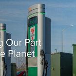 アメリカとカナダのセブンイレブン、2022年までに500基のEV用充電器を設置予定