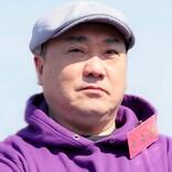 山本圭壱、宮迫博之の凸で『WinWinWiiin』司会を快諾 男気に称賛