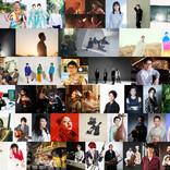 桜井和寿、GLAY、いきものがかり、Little Glee Monster、総勢45組以上のアーティストが出演のフェス『別冊カドカワ 総力特集 日比谷音楽祭2021』発売!