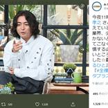 山田孝之の狙い『全裸監督』は世界に通用するのか?日本語のワケ
