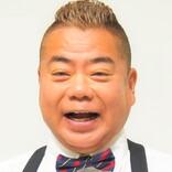 出川哲朗、『全力!!メイキング』に2週連続で登場! 芸人人生を情熱トーク