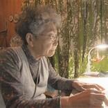 """名古屋テレビ放送制作・入管制度の根底にある""""非人間性""""に心を痛め面会活動をする女性のテレビドキュメンタリー、期間限定で配信!"""