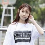 元SKE48の高柳明音、アパレルブランドRITA JEANS TOKYOとのコラボ第2弾を発表! バスケ姿が可愛いと話題!