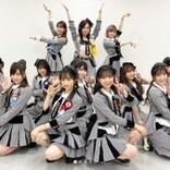 AKB48新番組『乃木坂に、越されました。』初収録終えてメンバーが不安と期待「嬉しいような怖いような」