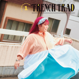 【UraNロングインタビュー】FRENCH TRAD From UraN THE FIRST COVER vol.1